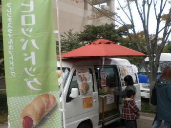 NPO法人まちづくり川口公式ブログ-バザール市(hiroppa)