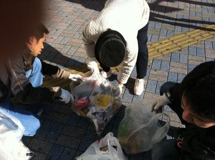 NPO法人まちづくり川口公式ブログ-1/9クリーン作戦