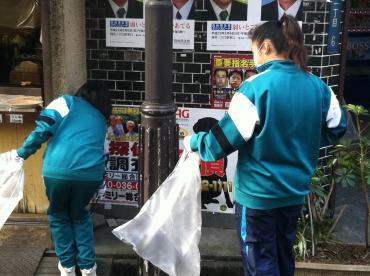 NPO法人まちづくり川口公式ブログ-クリーン作戦